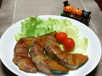 JAあわじ島の特産品レシピ「肉巻きカボチャの照り焼き」