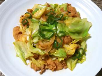 JAあわじ島の特産品レシピ「キャベツと豚バラ肉のプルコギ風」